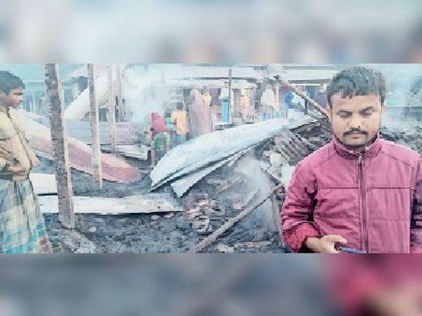 ड्योढी हाटगाछी जमुंदडिया टोले में आग से जले घर। - Dainik Bhaskar