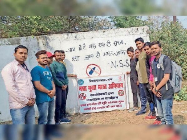 नशा मुक्त भारत अभियान को जागरूकता अभियान - Dainik Bhaskar