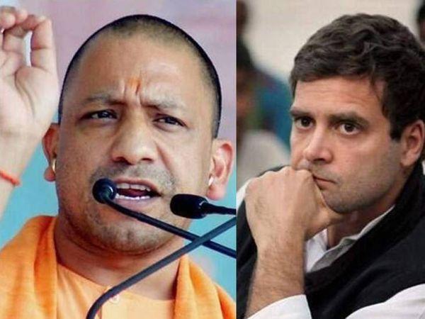 योगी आदित्यनाथ ने विधानसभा में राहुल गांधी का नाम लिए बगैर उन पर तंज कसा। - Dainik Bhaskar