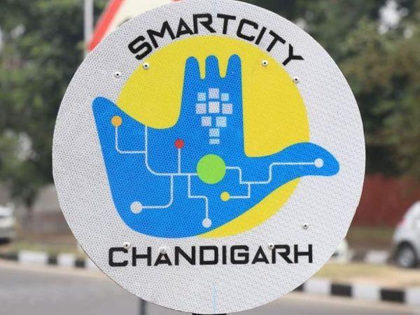 चंडीगढ़ स्मार्ट सिटी लिमिटेड - Dainik Bhaskar