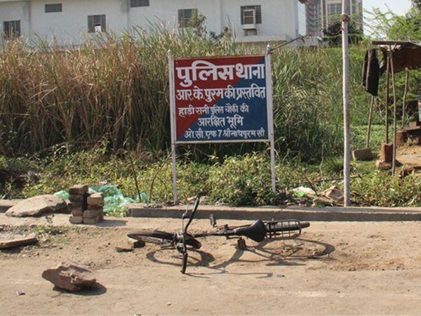 सिर्फ बोर्ड लगा  : शहर में तीन थाने खोलने का प्रस्ताव तीन साल से पेंडिंग। - Dainik Bhaskar