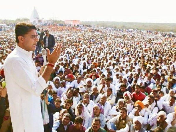इस महापंचायत के जरिए कांग्रेस शक्ति प्रदर्शन करना चाहती है। (फाइल फोटो) - Dainik Bhaskar