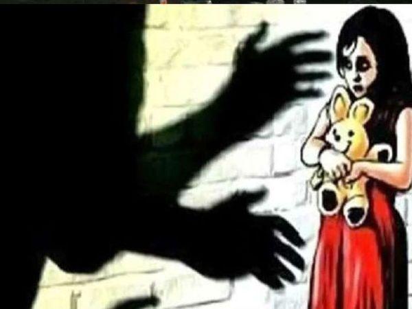 नाबालिग को घर में कैद कर किया दुष्कर्म - Dainik Bhaskar