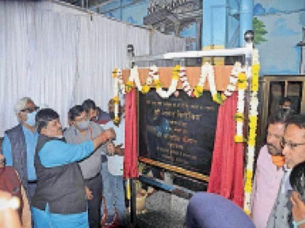 सीसीटीवी प्रणाली का उद्घाटन करते सांसद व रेलवे महाप्रबंधक। - Dainik Bhaskar