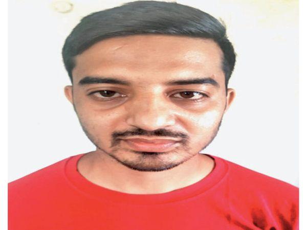 आरोपी ने खुलासा किया है कि उसके साथ कई राज्यों के लोग जुड़े है - Dainik Bhaskar
