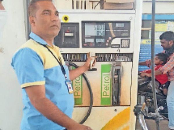 हरदा में पेट्रोल 100.26 रुपए - Dainik Bhaskar