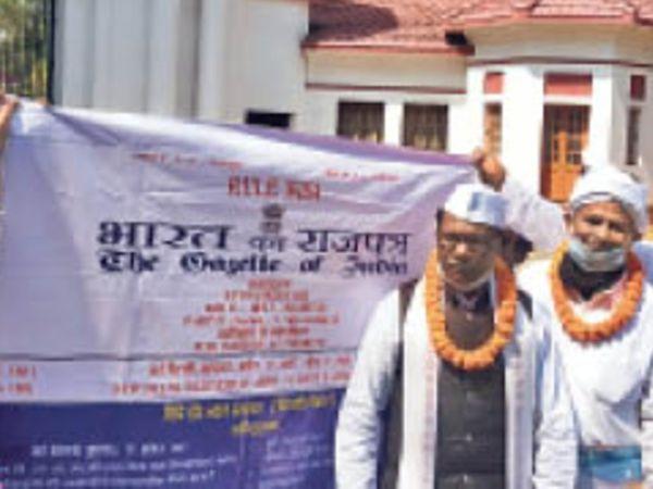 राज्यपाल से भेंट के बाद पड़हा प्रतिनिधि। - Dainik Bhaskar