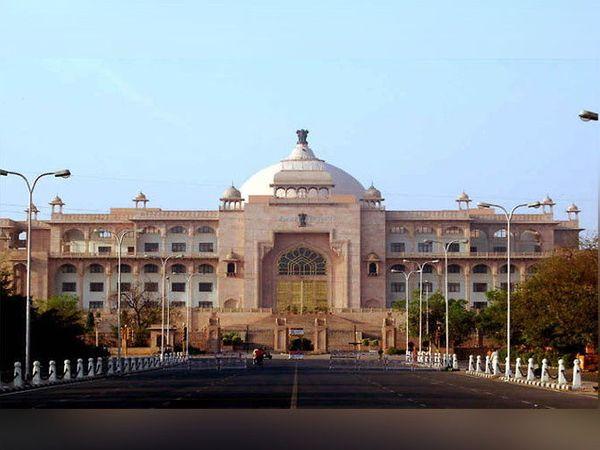 भाजपा सरकार के कार्यकाल के 1035 प्रश्न भी पेडिंग। - Dainik Bhaskar