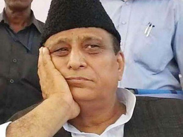 सांसद आजम खान वर्तमान में सीतापुर जेल में बंद हैं। - Dainik Bhaskar