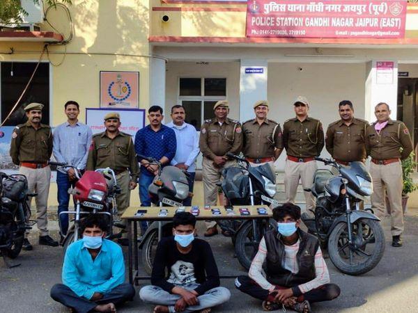 जयपुर में गांधी नगर थाना पुलिस की गिरफ्त में मोबाइल फोन लूटने और वाहन चोरी करने वाली गैंग। - Dainik Bhaskar