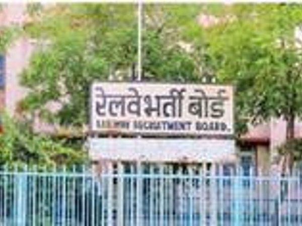 राजस्थान में परीक्षा 9 शहरों के 46 परीक्षा केंद्रों पर दो पारियों में प्रतिदिन होगी - Dainik Bhaskar