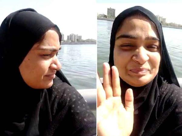 आयशा ने सुसाइड से पहले साबरमती नदी के ब्रिज पर हंसते हुए वीडियो बनाया था।