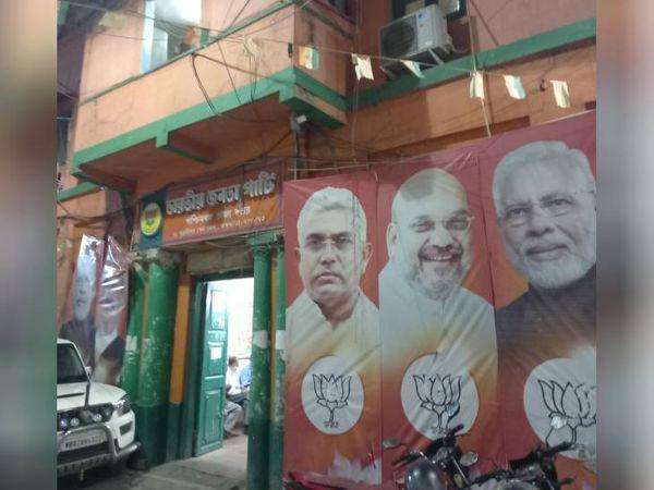 तस्वीर कोलकाता के भाजपा कार्यालय की है। विधानसभा चुनाव को देखते हुए भाजपा ने सभी प्रमुखों जगहों पर मोदी-शाह के पोस्टर लगाए हैं।
