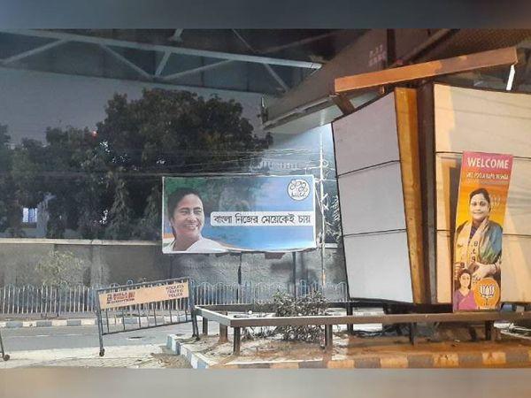 तस्वीर हेस्टिंग्स की है, जहां ममता बनर्जी और भाजपा के पोस्टर लगे हैं। इस क्षेत्र का नाम बंगाल के पहले गवर्नर-जनरल वारेन हेस्टिंग्स के नाम पर रखा गया है।