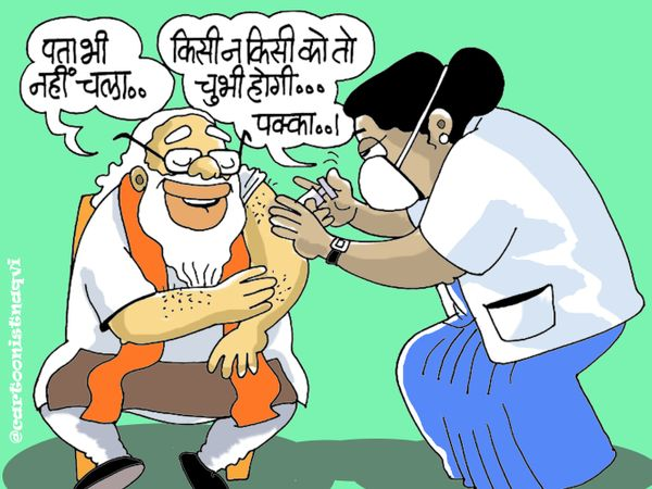 Andaz-e-Modi: During the vaccination, the Prime Minister told the nurses - Leaders are thick skinned, is there any special needle for them? Funny Jokes