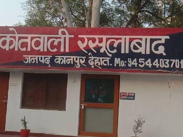 नामजद चार आरोपियों में से तीन गिरफ्तार कर लिए गए हैं। एक की तलाश की जा रही है। - Dainik Bhaskar
