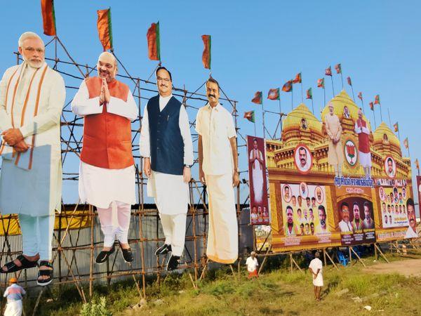 तमिलनाडु में जगह-जगह PM मोदी सहित प्रमुख नेताओं के कट आउट्स और पोस्टर्स लगे हैं। भाजपा ने चुनाव प्रचार के लिए स्पेशल रथ भी तैयार किया है।