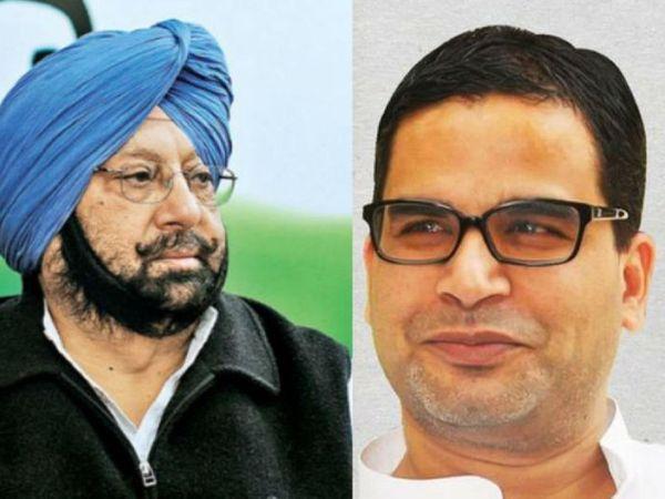 प्रशांत किशोर (दाएं) ने पंजाब में 2017 के विधानसभा चुनाव में कांग्रेस को जीत दिलाने में अहम भूमिका निभाई थी। अमरिंदर (बाएं) ने फिर उन पर भरोसा जताया है। - फाइल फोटो - Dainik Bhaskar