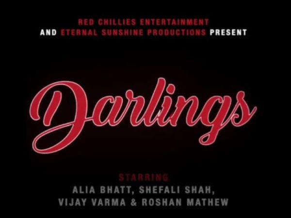 Bollywood brief: Shah Rukh Khan's 'Red Chillies Entertainment' announces Alia Bhatt starrer 'Darlings', Disha Patni starts shooting for Ek Villain Returns Funny Jokes