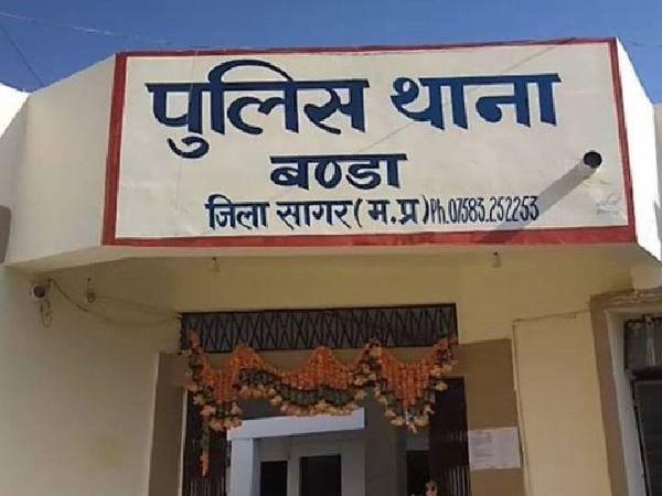 बंडा पुलिस मामले की जांच कर रही है - Dainik Bhaskar