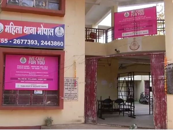 At present, there are women police stations in 10 districts including the state capital Bhopal.  - File photo - Dainik Bhaskar