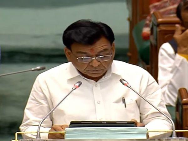 वित्त मंत्री जगदीश देवड़ा ने 1 घंटे 16 मिनट में पढ़े बजट के 44 पेज । जबकि कमलनाथ सरकार में मंत्री तरुण भनोट का भाषण 48 मिनट का रहा। - Dainik Bhaskar