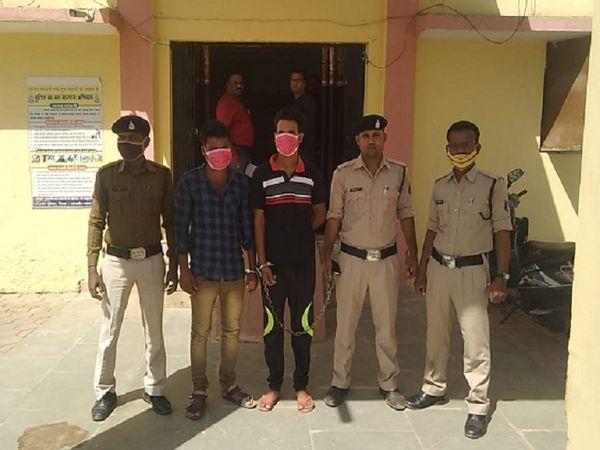 छत्तीसगढ़ के जांजगीर में शराब पार्टी के बहाने युवक की हत्या करने के मामले में पुलिस ने दो आरोपियों को गिरफ्तार किया है। - Dainik Bhaskar