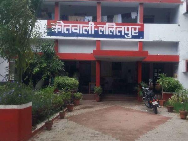 यूपी के ललितपुर जिले में हिन्दू युवा वाहिनी के जिलाध्यक्ष समेत पांच के खिलाफ मामला दर्ज किया गया है। - Dainik Bhaskar