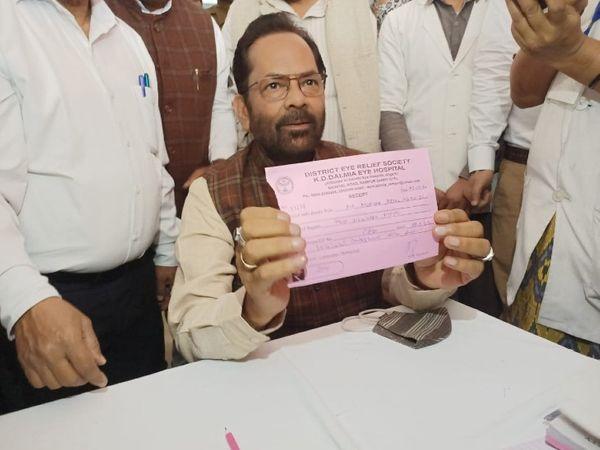 केंद्रीय कैबिनेट मंत्री मुख्तार अब्बास नकवी ने मंगलवार को रामपुर में कोरोना वैक्सीन की पहली डोज लगवाई। - Dainik Bhaskar
