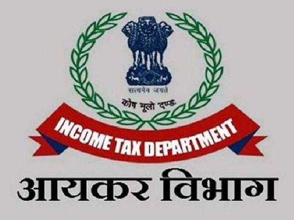 वाणिज्यिक कर विभाग ने ई-वे बिल में गलत पते को टैक्स चोरी माना था। - Dainik Bhaskar