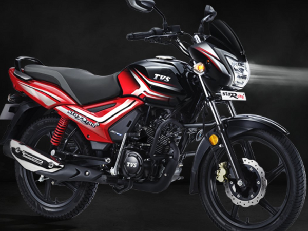 Economical motorcycle: 2021 TVS Stara City Plus launched with new look and features, know what will be new Funny Jokes