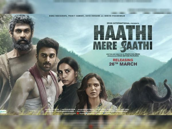 Trailer launch: Rana Daggubati's 'Hathi Mere Saathi' trailer will be launched today in 3 cities on the occasion of 'World Wildlife Day' Funny Jokes