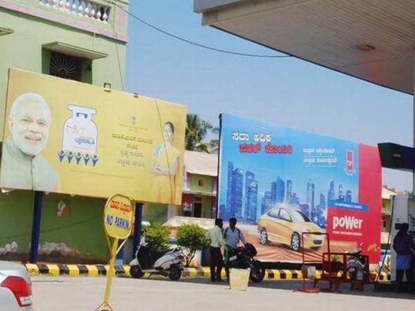 चुनाव आयोग ने चुनावी राज्यों में पेट्रोल पंपों पर मोदी के फोटो वाले होर्डिंग्स को आदर्श आचार संहिता का उल्लंघन माना है। - Dainik Bhaskar