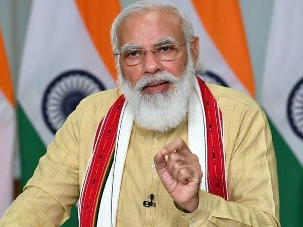 PM's address in the budget webinar: Narendra Modi will discuss the importance of education, research and skill development for self-reliant India. Funny Jokes