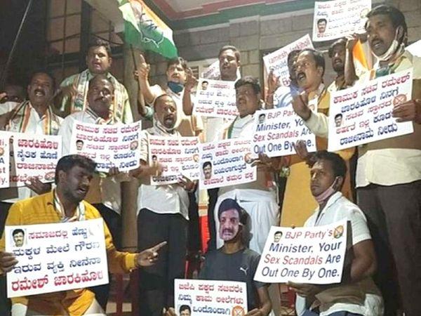 कथित सीडी के सामने आने के बाद कांग्रेस ने मंत्री को हटाने की मांग करते हुए राज्यभर में प्रदर्शन किया।कांग्रेस नेता और पूर्व मुख्यमंत्री सिद्धारमैया ने FIR दर्ज करने की मांग की है।