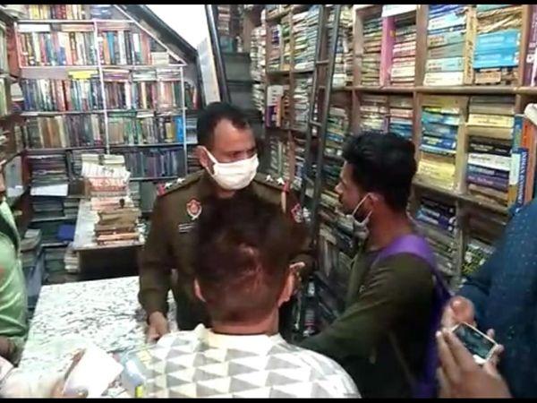 हंगामें के बाद बुक शॉप पर जांच करती पुलिस। - Dainik Bhaskar