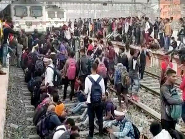 छात्रों ने पटरी पर बैठकर ट्रेनों को रोक दिया।