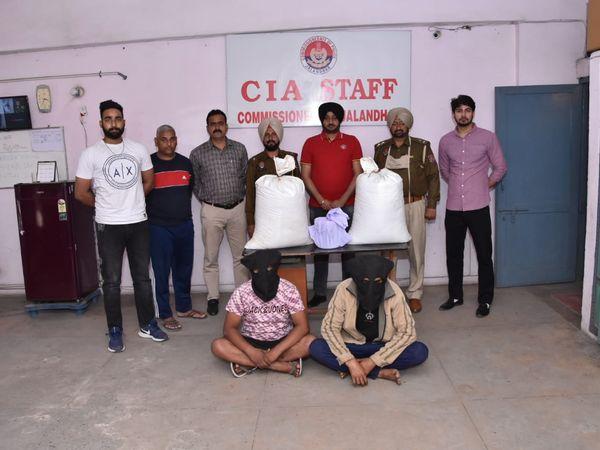 पकड़े गए तस्करों व उनसे बरामद नशे के साथ CIA स्टाफ की टीम। - Dainik Bhaskar