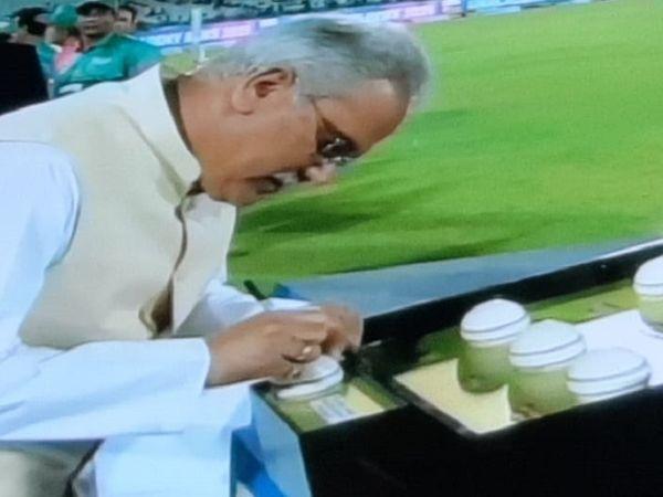 मुख्यमंत्री भूपेश बघेल ने बॉल पर अपने हस्ताक्षर किए।