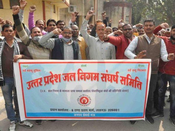 बकाया वेतन को लेकर 12 फरवरी को सभी जिलों में कर्मियों ने एक दिन का धरना दिया था और इस बाबत मुख्यमंत्री को ज्ञापन भी सौंपा था। - Dainik Bhaskar