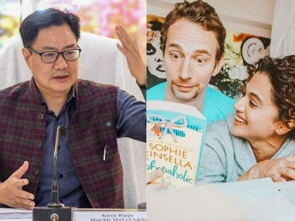 Income tax raids in Bollywood: Taapsee's boyfriend seeks help from Union Minister Kiran Rijiju, Minister advised we should focus on our work Funny Jokes