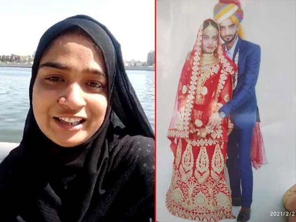 आयशा ने अहमदाबाद में साबरमती रिवर फ्रंट पर खुदकुशी कर ली थी।