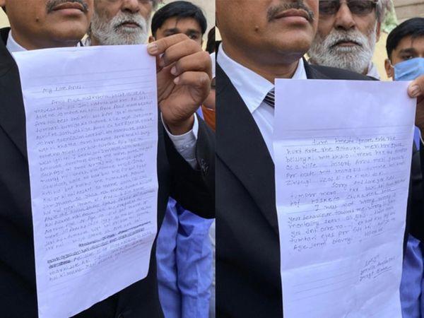 आयशा का केस लड़ रहे वकील जफर पठान ने इस लेटर को अदालत में पेश किया है। - Dainik Bhaskar