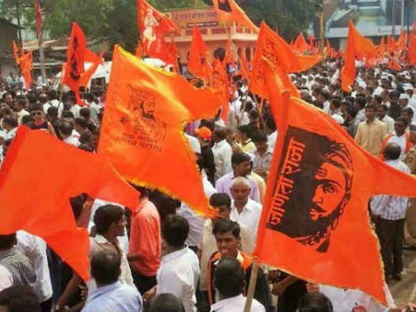महाराष्ट्र में मराठा आरक्षण को लेकर कई बार आंदोलन हुए हैं। - Dainik Bhaskar