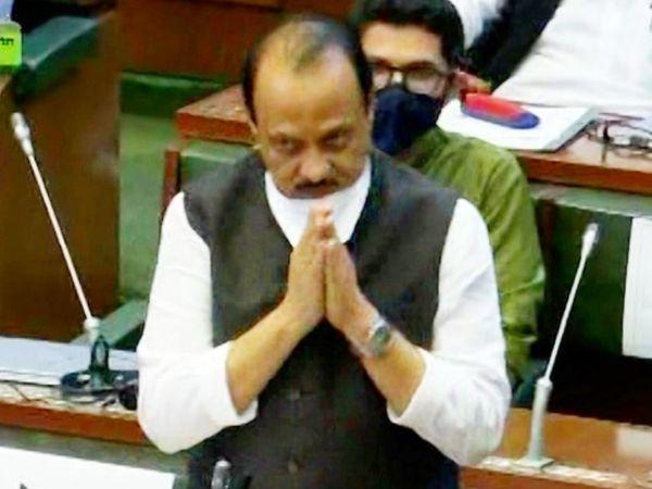 किसानों के लिए एक बड़ा तौहफा देने हुए वित्त मंत्री अजित पवार ने सिंचाई के लिए करीब 13 हजार रुपये का प्रावधान किया है। - Dainik Bhaskar
