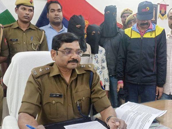 प्रकरण में धोखाधड़ी आपराधिक षड्यंत्र सहित कई गंभीर धारा के अलावा IT एक्ट के तहत कार्रवाई कर तीनों आरोपी को जेल भेज दिया गया है। - Dainik Bhaskar