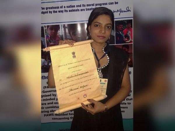 अपने काम के लिए निशा को राष्ट्रपति की ओर से सम्मानित किया गया है।