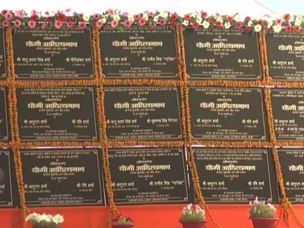 झांसी में 78 परियोजनाओं का लोकार्पण किया।