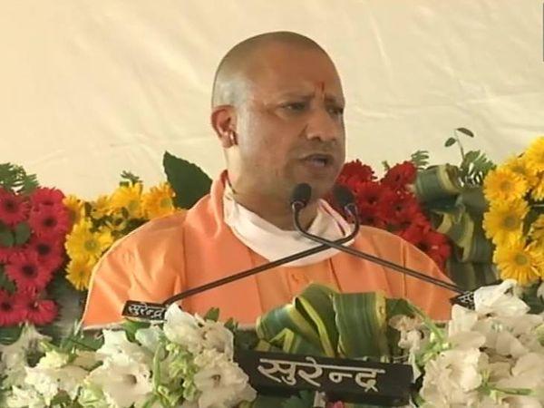 झांसी में मुख्यमंत्री योगी आदित्यनाथ ने जनसभा को संबोधित किया। - Dainik Bhaskar