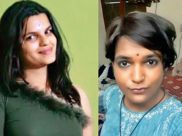 सर्जरी कराने वाली अध्यासा दालवी (दाएं) का कहना है कि भेदभाव ही नहीं, शोषण तक झेलना पड़ता है। इसलिए हम समाज का नजरिया बदलने की कोशिश करेंगे। - Dainik Bhaskar